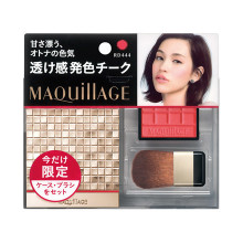 SHISEIDO MAQuillAGE Cheek Color (Case + Refill) ~ RD444 ~ Spring 2017 Limited Edition Set