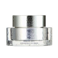 KOSE SEKKISEI MYV Concentrate Eye Cream 20g