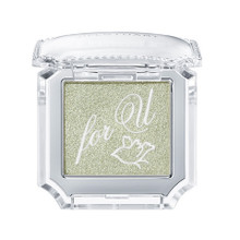 JILL STUART Iconic Look Eyeshadow ~ S502 for u ~ 2018 Winter Limited Edtiion