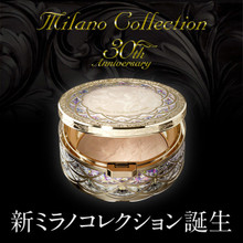 KANEBO Milano Collection Face Up Powder 2020 ~ 2019 Holiday Limited Edition