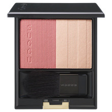 SUQQU Pure Color Blush ~ 122 AYATSUMUGI ~ 2020 Holiday Limited Edition