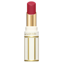 Les Merveilleuses LADUREE Lip Color ~ 2021 Summer new colors
