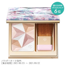 Cle de Peau Limited Edition Luminizier Face Enhancer ~ 102 Aglow with Wonder ~ 2021 Holiday Limited Edition