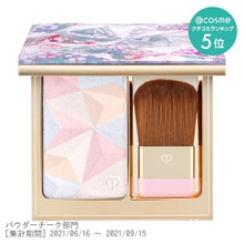 Cle de Peau Limited Edition Luminizier Face Enhancer ~ 103 Wonder-full Radiance ~ 2021 Holiday Limited Edition