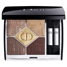 DIOR 5 Couleurs Couture ~ 469 Atelier Dore ~ 2021 Holiday The Atelier of Dreams Limited Edition