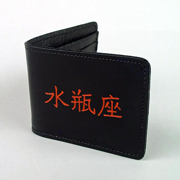 wallet-red-letters-2-sq.jpg