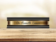 Abstract Gold Desk Plate w/ Insert