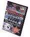 dvd-2000