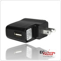ECBlend USB Wall Adapater