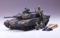Jgsdf Type 90 Tank Ammo Loading Crew
