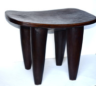 African Senufo Stool SOLD