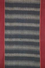 Toba Batak Textile, Sumatra SOLD