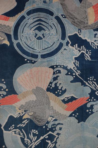 Antique Japanese Tsutsugaki Marital Futon Cover
