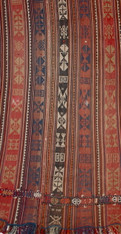 Shahsavan Soumak Textile Rug