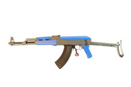 Cyma CM028S Electric AK47 replica Airsoft rifle