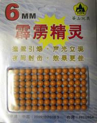 6mm Exploding BB pellets