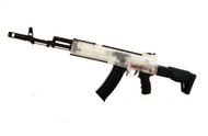 Blackviper AK12 Replica AEG Full Auto BB Gun in Clear