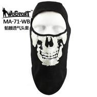 skull wool mask