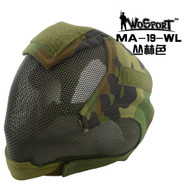 Wo Sport V6 Strike Steel Ultimate Edition Mask Woodland