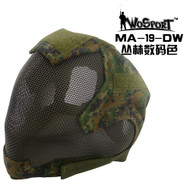 Wo Sport V6 Strike Steel Ultimate Edition Mask D-Woodland