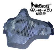 Wo Sport V1 Strike Steel Half Face Mask (Two Belt Version) ACU