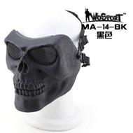 Wo Sport Skull Plastic Mask V2 (Steel Mesh) Black
