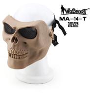 Wo SportSkull Plastic Mask V2 (Steel Mesh) Tan