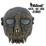Wo Sport Desert Army Group Mask V1 (Round Mesh) Bronze