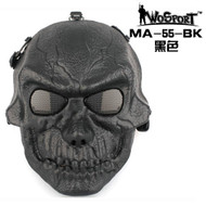 Wo Sport Desert Army Group Mask V4 (Round Mesh) Black