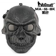 Wo Sport Desert Army Group Mask V4 (Round Mesh) Black