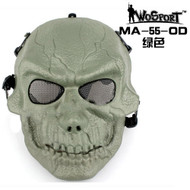 Wo Sport Desert Army Group Mask V4 (Round Mesh) OD