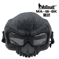 Wo Sport Desert Army Group Mask V5 (Round Mesh) Black