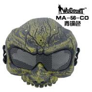 Wo Sport Desert Army Group Mask V5 (Round Mesh) Copper