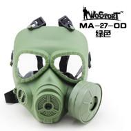 Wo Sport V4 Avengers Cosplay Toxic Gas M04 Mask w/ Fan OD