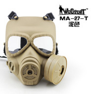 Wo Sport V4 Avengers Cosplay Toxic Gas M04 Mask w/ Fan Tan