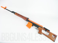 Bison 701 Russian SVD Dragunov Bolt Action Airsoft Sniper Rifle