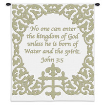 Baby Cross with Scripture | Woven Tapestry Wall Art Hanging | Religious Biblical Scripture with Weaving Floral Pattern | 100% Cotton USA Size 34x26 Wall Tapestry