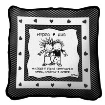 Mother and Daughter in Spanish  - Madra Hija - Pillow