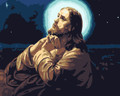 Pray in Silence