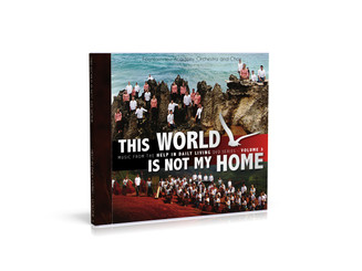 This World Is Not My Home - CD