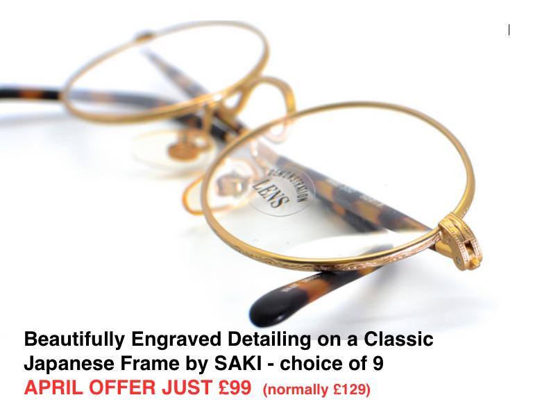 saki-99-offer.png