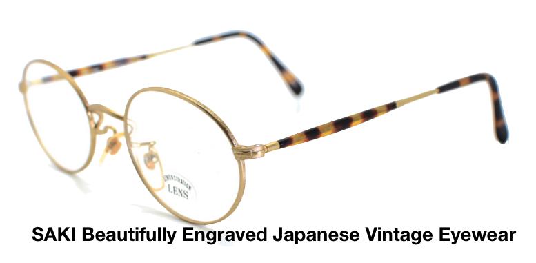 saki-vintage-eyewear.png