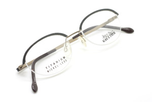 Designer Titanium Eyewear By JPG At www.theoldglassesshop.co.uk