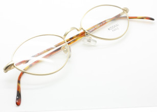 Kookai AZYGO designer frames from www.theoldglassesshop.co.uk