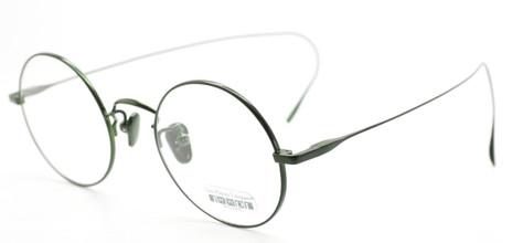 Les Pieces Uniques Cloud 13 Round Titanium Eyewear At The Old Glasses Shop
