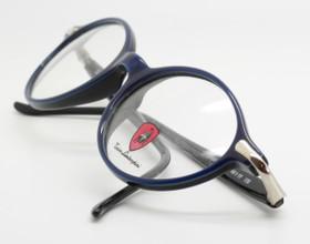 Tonino Lamborghini 044 Vintage Blue Acrylic Oval Designer Glasses from www.theoldglassesshop.co.uk