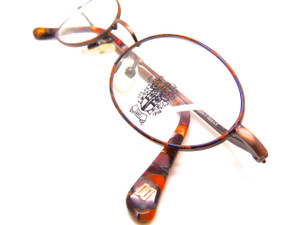 Visit www.theoldglassesshop.co.uk