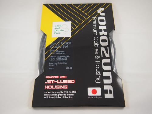 Yokozuna Jet Lube Road Brake Cable and Housing