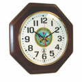 "Hardwood Atomic Clock - 12"" Diameter, Octagon with Logo, Mahogany, NSN 6645-01-491-9839"