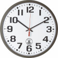 "Atomic Slimline Wall Clock - 12 3/4"" Diameter, Brown, NSN 6645-01-491-9807"